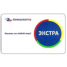 """карта оплаты Триколор ТВ """"Экстра 2000"""""""