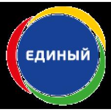 """Карта оплаты Триколор ТВ """"Единый 1500"""""""