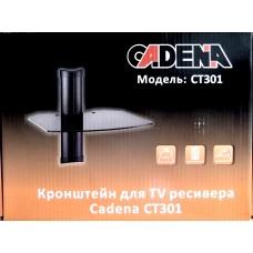 Кронштейн для TV ресивера CADENA CT-301