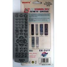 "Пульт Elenberg RM-D699 DVD перекл. 2 кодов ""HUAYU"" universal"