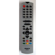 Пульт Horizont TV RM-588C Universal HUAYU