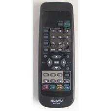 Пульт NEC TV RM-700B Universal HUAYU