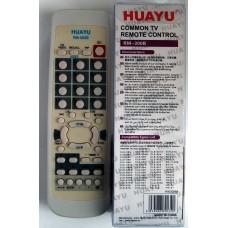 Пульт Hitachi RM-300B (universal)