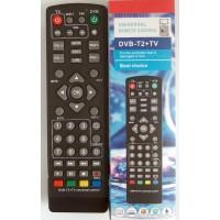 Пульт DVB-T2+TV универсальный Universal