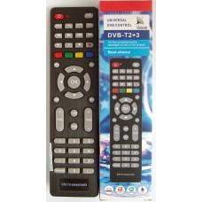 Пульт DVB-T2+3 универсальный для разных моделей