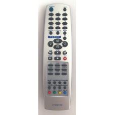 Пульт LG 6710V00112D (TV) org box