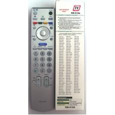 Пульт Sony RM-618A LCD (universal)