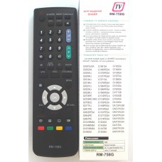 Пульт Sharp RM-758G (universal)
