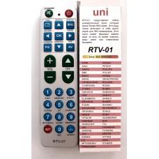 Пульт R-TV1 универсальный