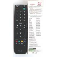 Пульт LG TV/LCD RM-L859 Universal HUAYU
