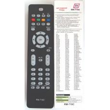 Пульт Philips TV/LCD universal RM-719C HUAYU