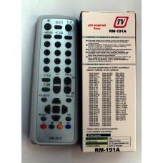 Пульт Sony RM-191A (ic) (universal)