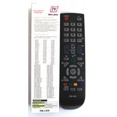 Пульт Samsung TV/LCD universal RM-L800 HUAYU
