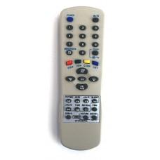 Пульт LG 6710V00070A (TV) org box