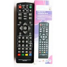 Пульт DVB-T2 TV ver.2019 универсальный Universal