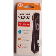 Чехол защитный для пульта 50*230 WiMAX