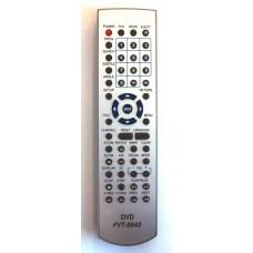 Пульт ONIKS FYT-9943 (DVD)
