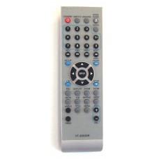 Пульт VITEK VT-4003SR (DVD)