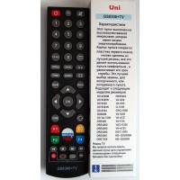 Пульт GS-8306+TV кнопка кинозалы Триколор (SAT)