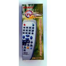 "Пульт POLAR TV Universal RM-517N+ ""HUAYU"""