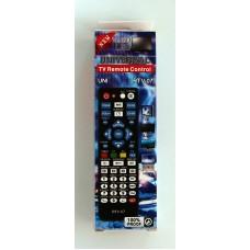 Пульт R-TV7 универсальный