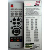 Пульт Samsung RM-179FC (universal)