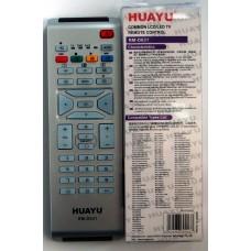 Пульт Philips RM-D631C LCD (universal)