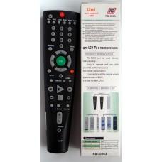 Пульт BBK DVD universal RM- D663 HUAYU