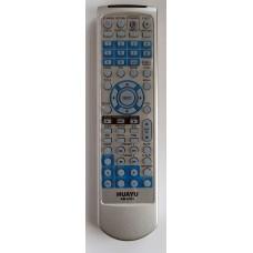 Пульт BBK DVD RM- D901 Universal