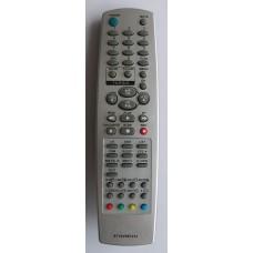 Пульт LG 6710V00145J (TV) org box